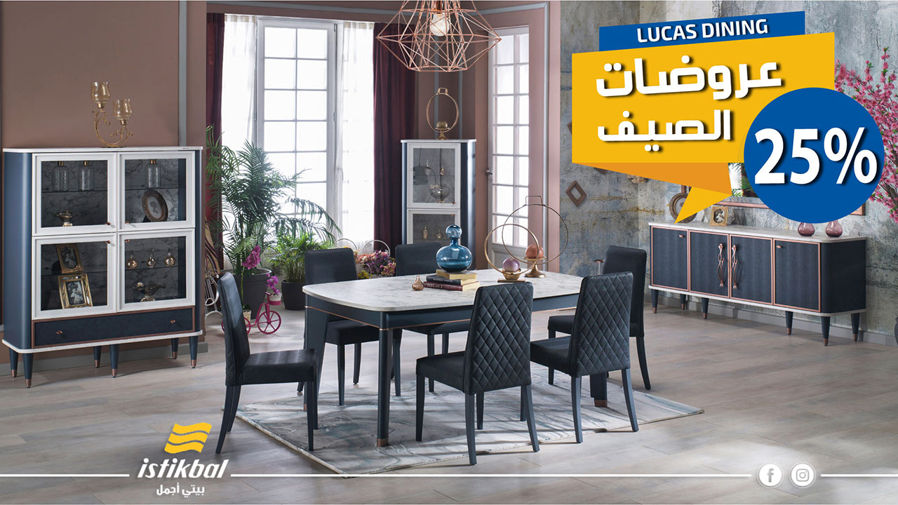 Lucas Dining - Home Furniture & Accessories Lebanon- Istikbal