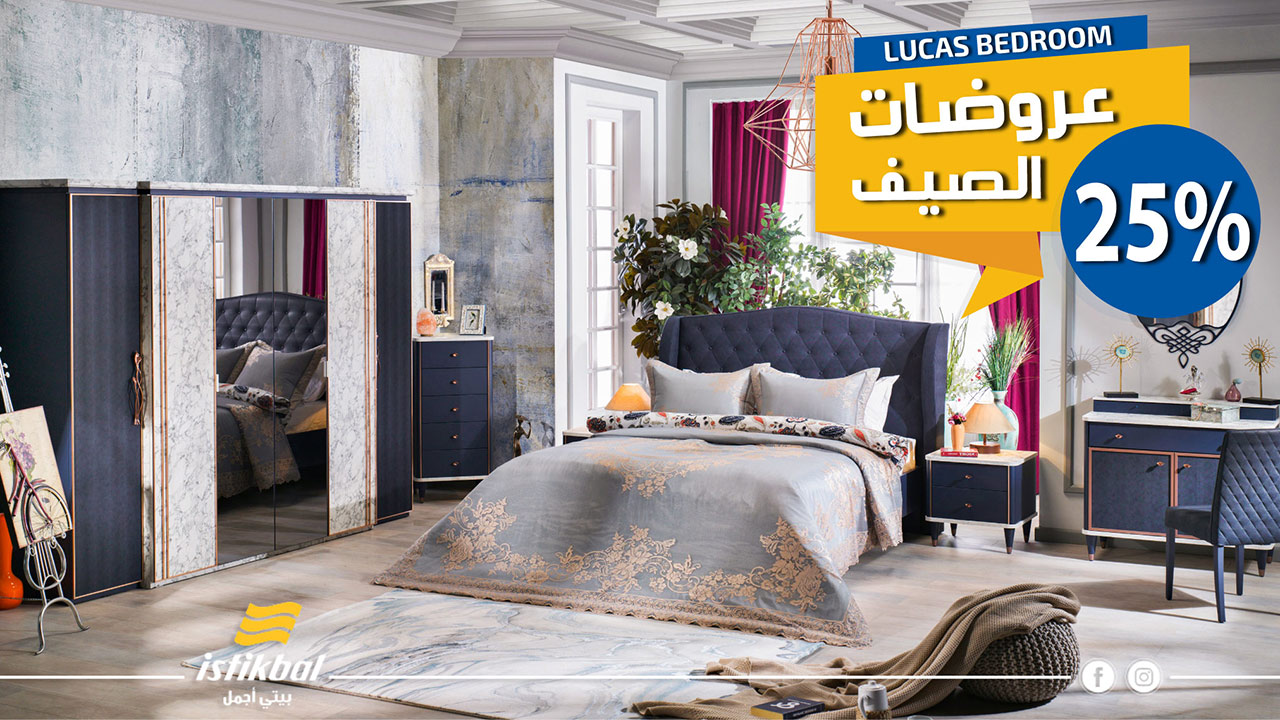 Lucas Bedroom - Furniture for Bedrooms in Lebanon- Istikbal